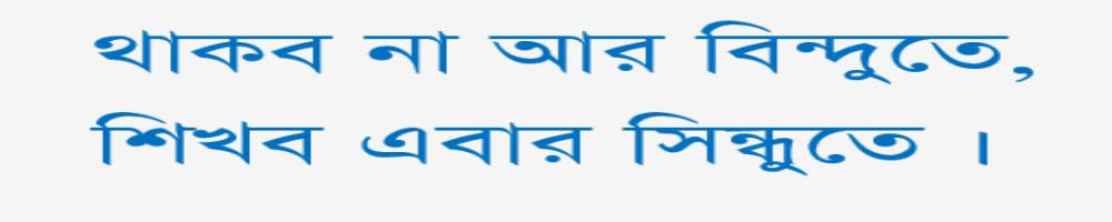 Slogan of allexamschool